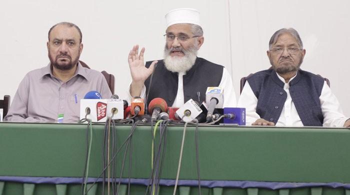 سراج الحق کا لاہور کی صورتحال پر تحقیقات کیلئے عدالتی کمیشن بنانے کا مطالبہ