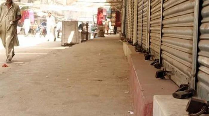 تاجر تنظیموں کا علماء کرام کی ہڑتال کی مکمل حمایت کا اعلان