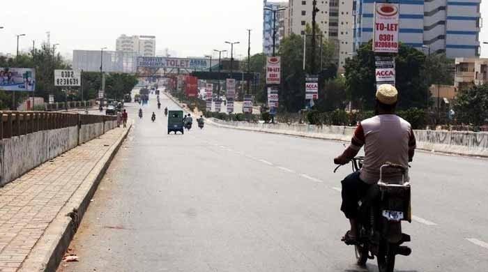 کراچی میں آئندہ دو روز کے دوران شمال مغرب سے گرم اور خشک ہوائیں چلنے کا امکان