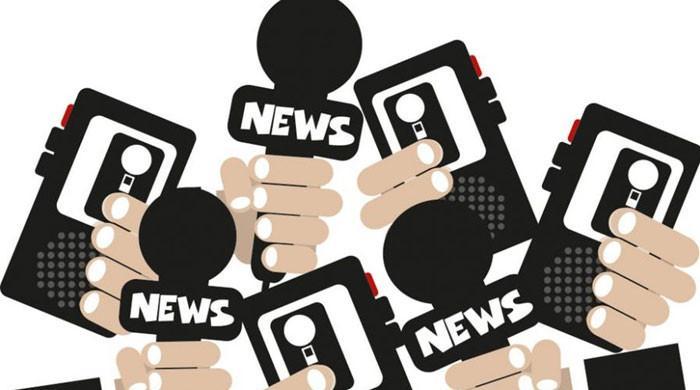 صحافت کی سانپ سیڑھی