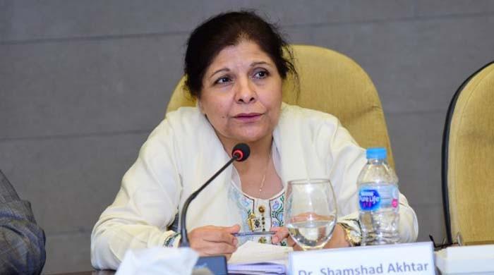 ڈاکٹر شمشاد اختر پاکستان اسٹاک ایکسچینج بورڈ کی پہلی خاتون چیئرپرسن منتخب
