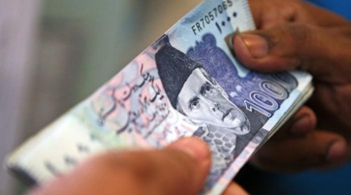ملکی تاریخ میں پہلی بارنوجوانوں کیلیے قرض کی حد 5 کروڑ روپے تک بڑھادی گئی