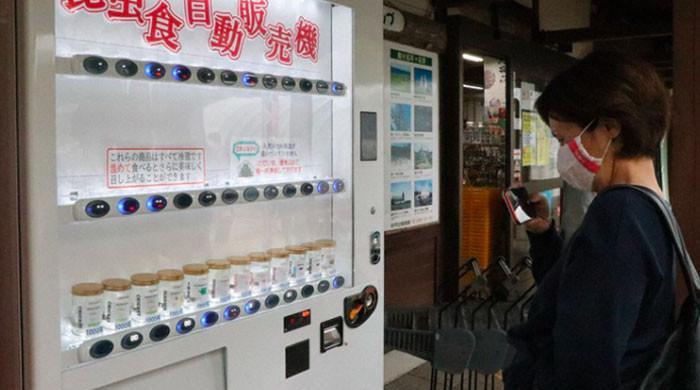 وینڈنگ مشینیں کھانے کے لیے 'کیڑے مکوڑے' بھی پیش کرنے لگیں