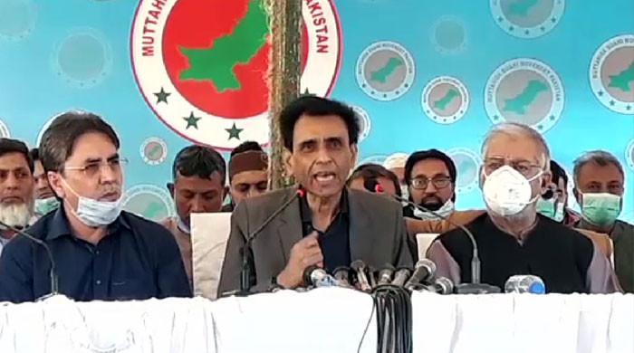 کراچی میں 100 سے زائد مارکیٹیں بند کردی گئيں، پولیس من مانی کررہی ہے، ایم کیو ایم