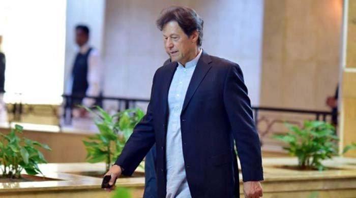 وزیراعظم عمران خان 3 روزہ سرکاری دورے پر سعودی عرب پہنچ گئے