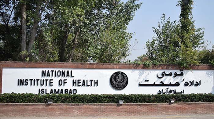 قومی ادارہ صحت کا عید پر بھی چھٹیاں نہ کرنے کا فیصلہ