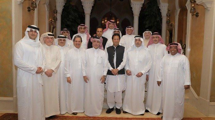 دورہ سعودی عرب میں معروف سعودی تاجرکی جانب سے وزیراعظم کے اعزاز میں عشائیہ
