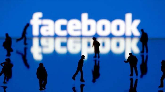 فیس بک نے صارفین کیلئے کون سے نئے فیچر کی آزمائش شروع کی ہے؟