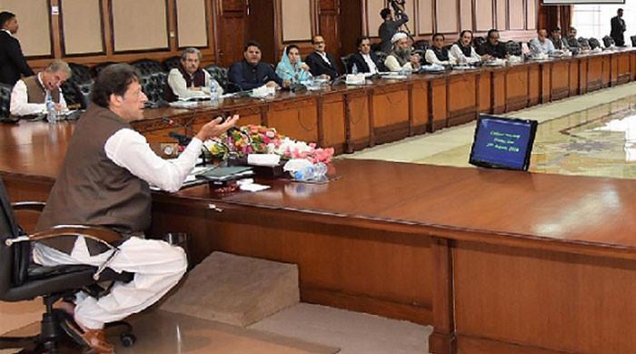 سونامی لہروں کی نذر ہوتا پاکستان