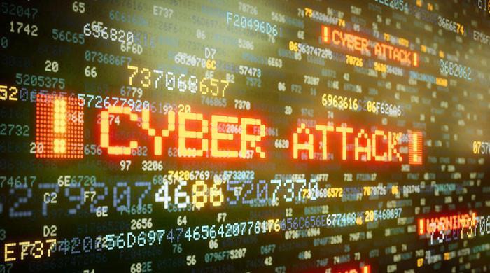 آئرش محکمہ صحت کے آئی ٹی سسٹم پر سائبر حملہ