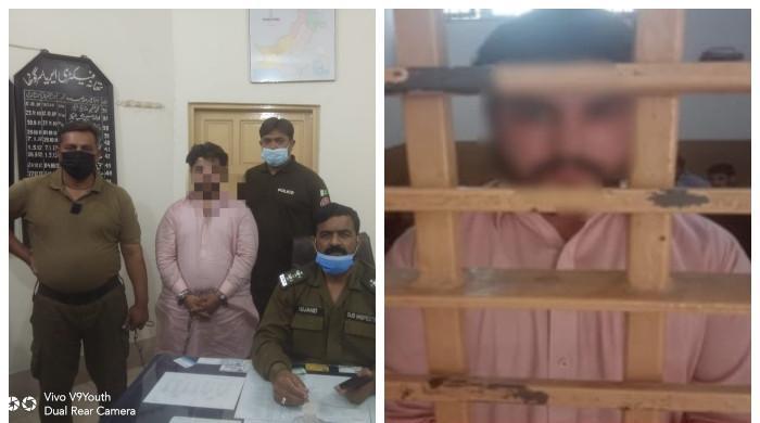 راہ گیر لڑکیوں کی ویڈیو بنا کر وائرل کرنے والا ملزم گرفتار
