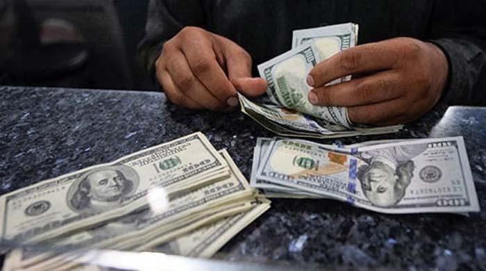 رواں مالی سال کے ابتدائی 10 ماہ میں ورکرز ترسیلات میں 29 فیصد اضافہ
