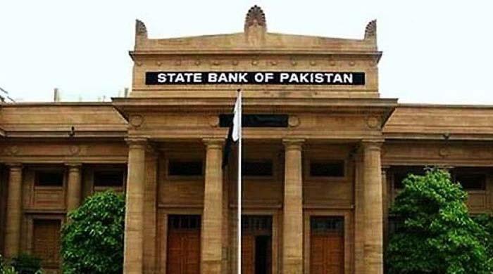 پاکستان کے بیرونی قرضے میں 3 فیصد اضافہ ہوگیا