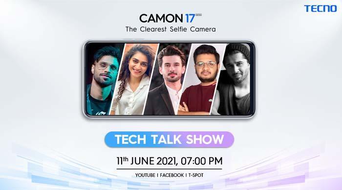 ٹیکنو موبائل کی جانب سے17 Camon سیریز لانچ کرنے کا اعلان