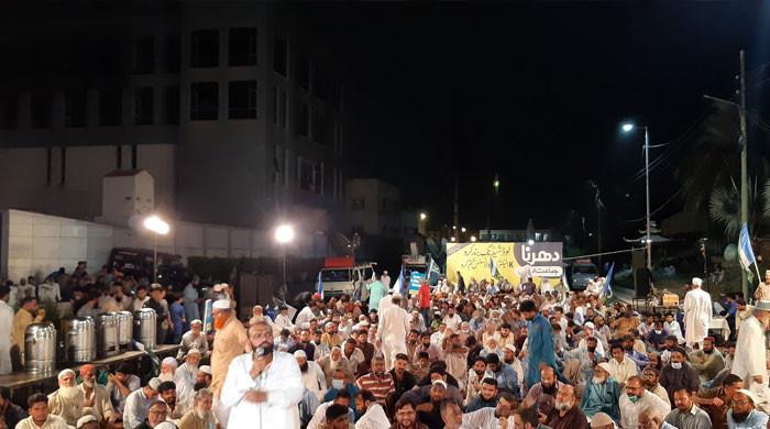 لوڈشیڈنگ اور زائد بلنگ کے خلاف جماعت اسلامی کا کے الیکٹرک ہیڈ آفس پر احتجاج