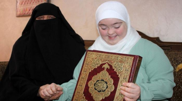 ڈاؤن سنڈروم میں مبتلا دنیا کی پہلی حافظ قرآن