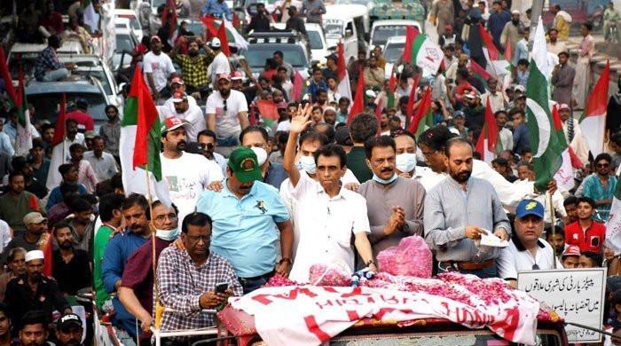 ایم کیو ایم نے سندھ حکومت کیخلاف کل کی ریلی منسوخ کردی