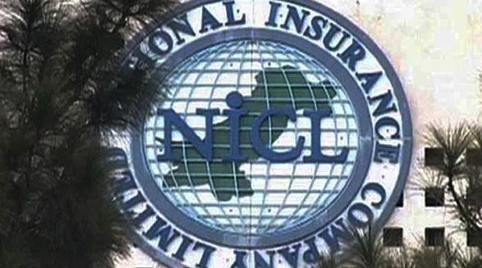 ایف آئی اے کی کارروائی، نیشنل انشورنس کمپنی کے سابق سی ای او گرفتار