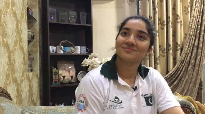 بسمہ خان ٹوکیو اولمپکس میں پاکستان کی نمائندگی کریں گی