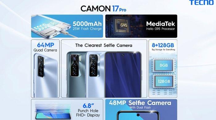 ٹیکنو موبائل کا 48 میگا پکسل والا الٹرا کلیئر سیلفی کیمرہ اسمارٹ فون متعارف
