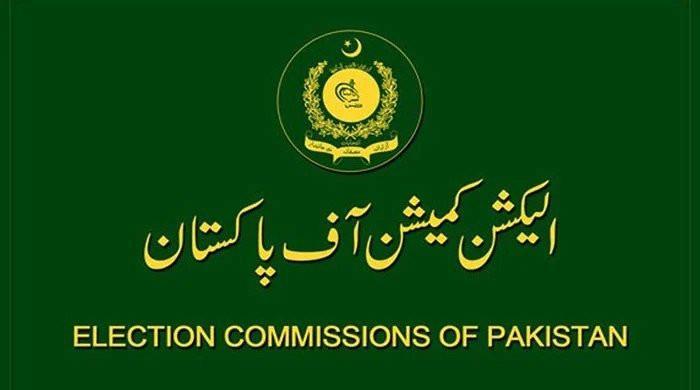 الیکشن ایکٹ کی 13 شقیں آئین سے متصادم ہیں، الیکشن کمیشن نے حکومت کو خط لکھ دیا
