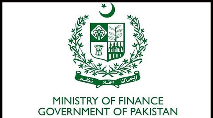 آئی ایم ایف کا پروگرام معطل نہیں، ورلڈ بینک نے بھی قرض نہیں روکا، وزارت خزانہ