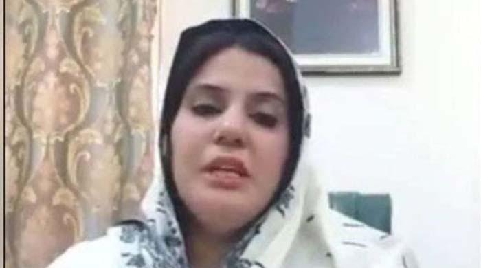 کاشانہ ویلفیئر کی سابق سپرنٹنڈنٹ افشاں لطیف شوہر سمیت گرفتار