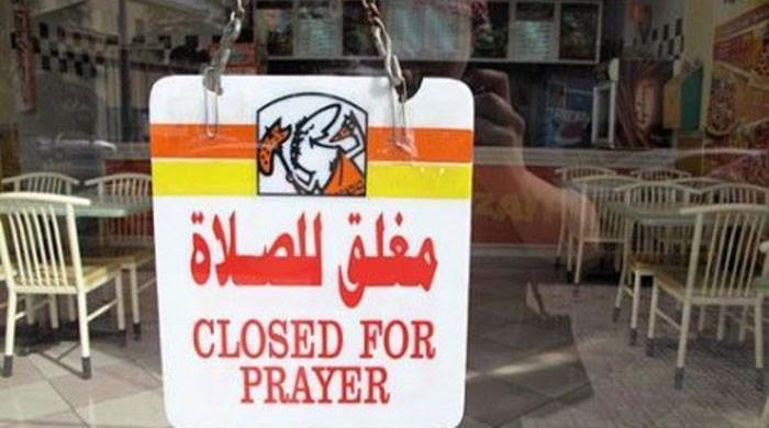 سعودیہ میں نماز کے دوران دکانیں بند رکھنے کی پابندی ختم کرنے پر غور