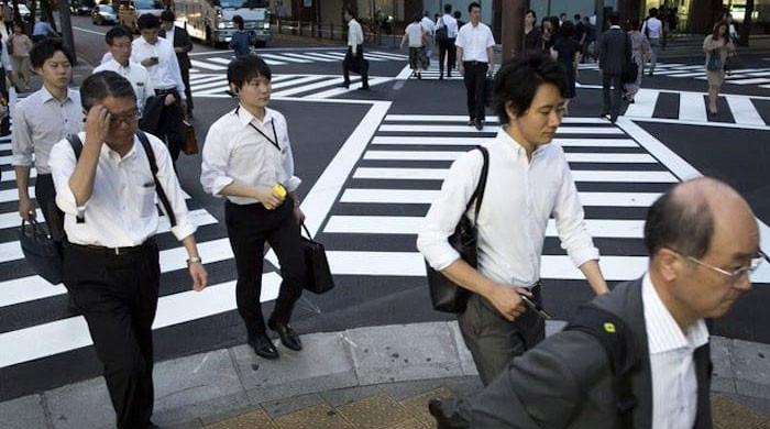 جاپان میں ہفتے میں 4 روز کام کرنے کی تجویز  پیش