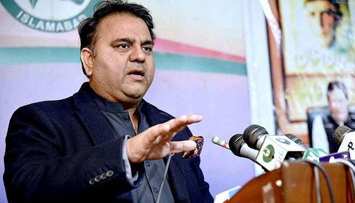 وفاقی وزیر اطلاعات فواد چوہدری نے پی ڈی ایم کے جلسے کو ناکام قرار دے دیا—فوٹو فائل