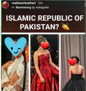 پاکستانی شوبز اسٹارز کی ساتھی اداکاراؤں کے لباس پرشدید تنقید