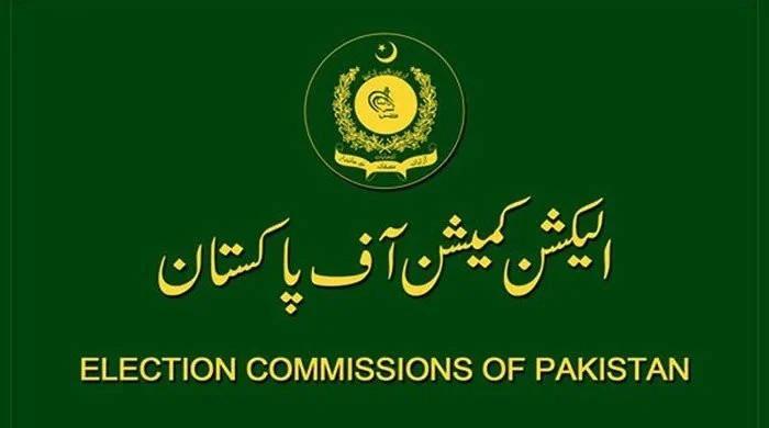 حکومت کی انتخابی اصلاحات پر الیکشن کمیشن کے جائز تحفظات دورکرنےکی یقین دہانی