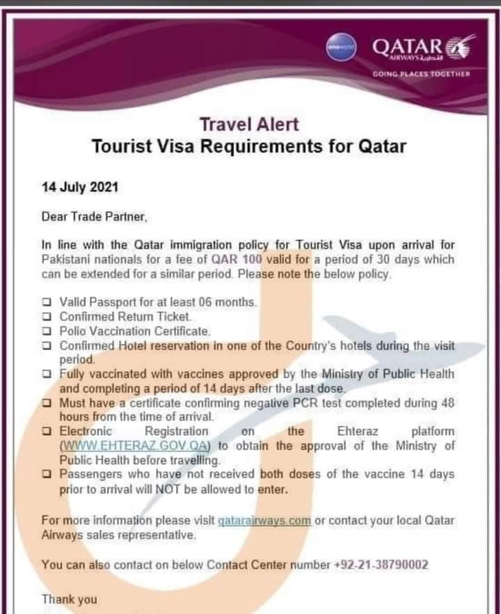 قطر نے پاکستانیوں کیلئے ویزا آن ارائیول بحال کر دیا