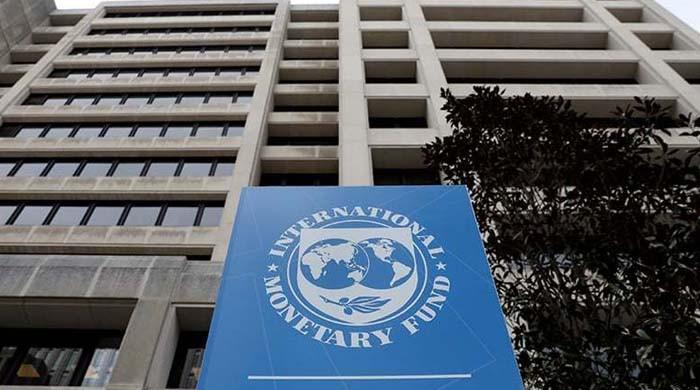 آئی ایم ایف غریب ممالک کو رعایتی قرضے فراہم کرے گا