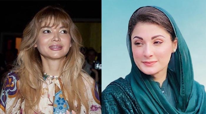 ازبکستان کی ''مریم''