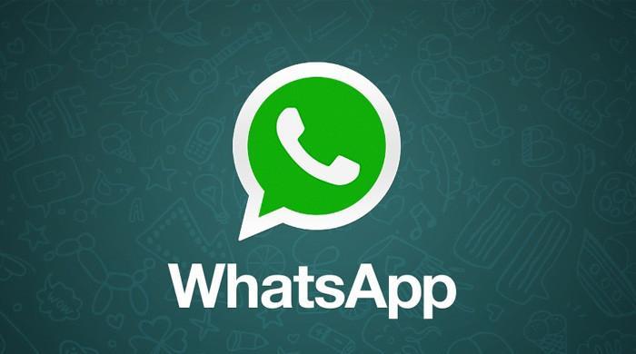 واٹس ایپ کا تصویروں کیلئے نیا فیچر