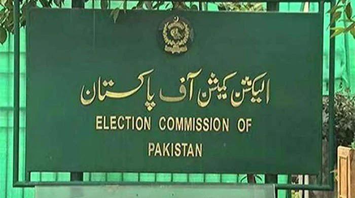 الیکشن کمیشن  آف پاکستان کے 2 ممبران ریٹائر ہوگئے