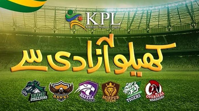 کشمیر پریمیئر لیگ کے شیڈول کا اعلان کر دیا گیا
