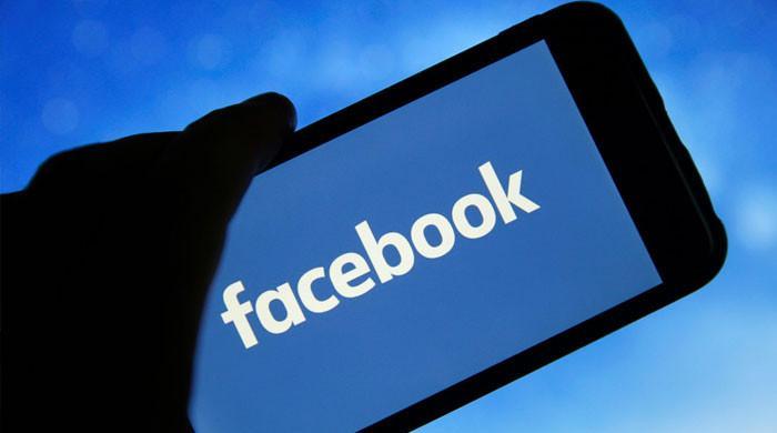 فیس بک ڈیٹا لیک: آپ کیسے جان سکتے ہیں آپ کا ڈیٹا لیک ہوا ہے یا نہیں؟
