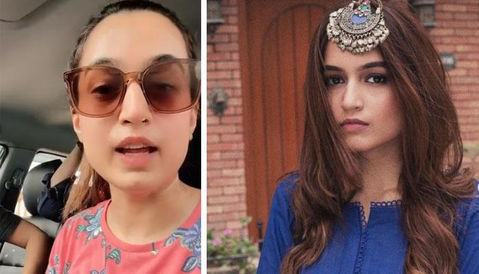 سکیورٹی گارڈ ہم سے دس قدم کی دوری پر تھا: حرا خان---فوٹو بشکریہ انسٹاگرام