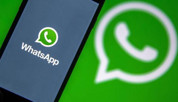 حال ہی میں واٹس ایپ نے ایک نئے تنازعے کو جنم دے دیا:فوٹوفائل