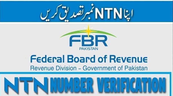 پاکستانی شہریوں کے NTN نمبر بھی چوری ہونے لگے