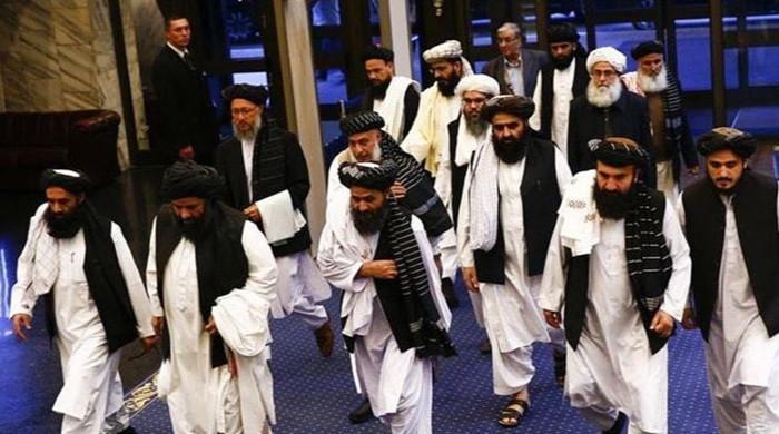 امارت اسلامیہ افغانستان کے 21 ادارے