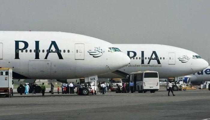 اس پرواز کے ذریعے اقوام متحدہ کے افغان نژاد ملازمین کو افغانستان سے نکالا جانا تھا —فوٹو:فائل