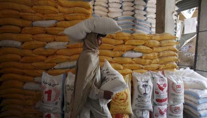 20 کلو تھیلے کی پرچون قیمت بڑھ کر 1180 روپے ہوگئی—فوٹوفائل