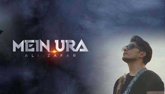 علی ظفر کا نیا نغمہ 'میں اڑا ' پاک فضائیہ کے اشتراک سے تشکیل دیا گیاہے—فوٹوبشکریہ سوشل میڈیا
