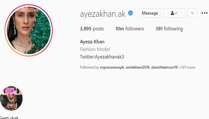 عائزہ خان نے اتوار کے روز 10 ملین فالورز مکمل کیے اور یوں وہ انسٹاگرام پر سب سے زیادہ فالو کی جانے والی پاکستانی شخصیت بن گئیں۔ —فوٹو: عائزہ خان انسٹا گرام اسکرین گریپ