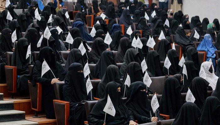 افغانستان میں طالبات کے لیے نئی تعلیمی پالیسی کا اعلان کردیا گیا—فوٹوبشکریہ بی بی سی