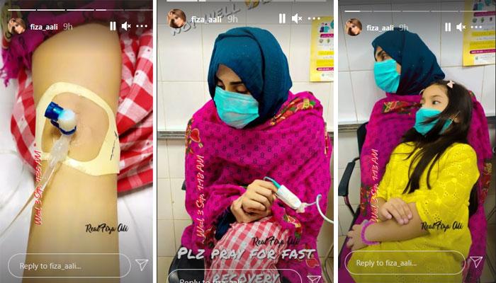 اسٹوری میں اداکارہ کے ہاتھ میں لگی آئی وی ( intravenous line)بھی دیکھاجاسکتا ہے۔ فوٹوبشکریہ انسٹاگرام