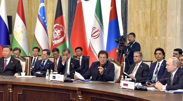 افغانستان اور شنگھائی تعاون تنظیم کا بیسواں اجلاس